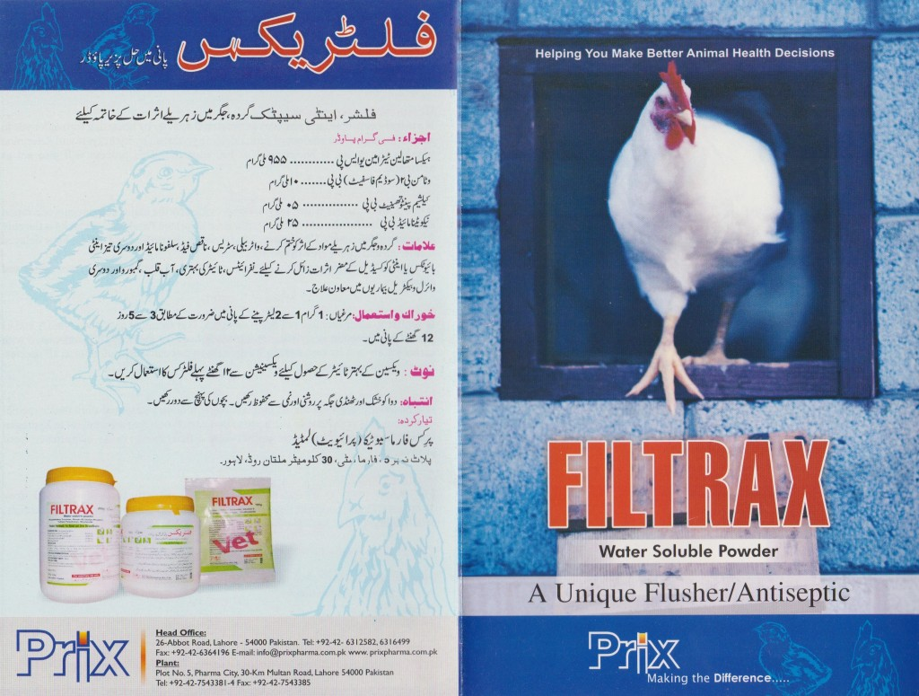 Filtrax Front