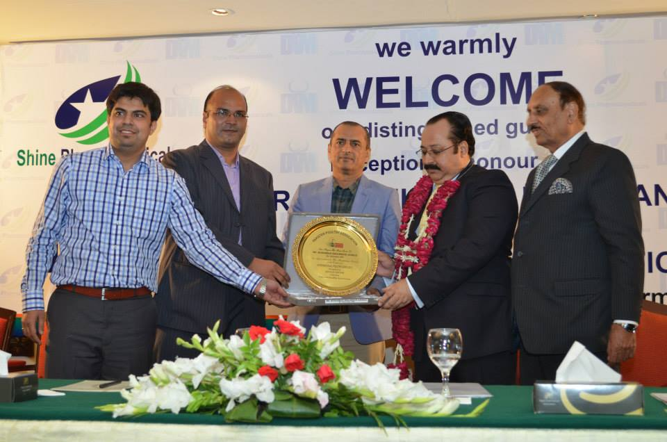 Dr. Karim Bhatti Souvenir Presented jointly by Dr. Syed Ali Raza Haider, Dr. Waqar Azeem and Mr. Raza Mehmood Khursand